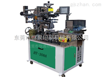 供应HT-308A笔杆自动定位热转印机,东莞笔杆热转印机