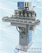 供应仁一JH-S6/C 六色运输带移印机