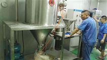 实验室用超微粉碎机