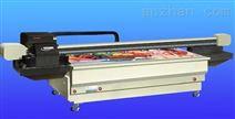 【供应】时尚UV平板喷绘机 平台喷绘机 东川机械