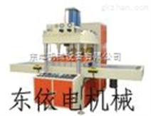 东电压痕机,塑料压痕机,透明盒压痕机,自动压痕机
