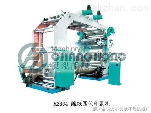 棉纸四色印刷机,棉纸印刷机