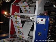 四色纸张柔版印刷机 卷筒纸印刷机