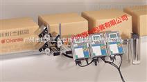 韩国英特玛克INTERMAC大字符喷码机LP-7200