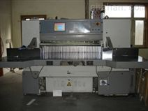 【供應】920進口切紙機|溫州燙金機