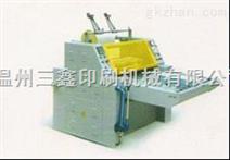 手动油压覆膜机