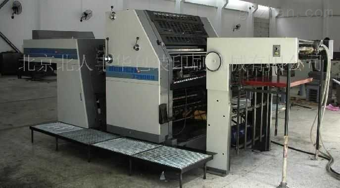 二手翻新北人印刷机械
