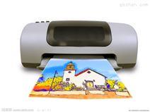 塑胶彩色打印机