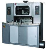 昌昇牌QSA70型三面切书机
