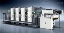 昌昇牌CS102-4大对开四色胶印机(二手机)