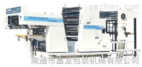 昌�N牌YPS1A1EA对开双面胶印机(昌�NBB对开双面-二手机)