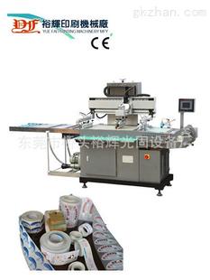 供应单色卷装丝网印刷机   单色丝网印刷机全自动     单色印刷机