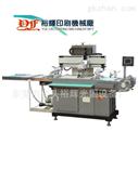 厂家直销YF-460型(450mmx600mm)卷装全自动丝网印刷机