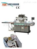 (专业品质)YF-460卷裝絲網印刷機全自动丝网印刷机