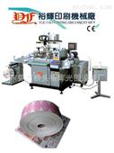 供应丝印面积300mmX400mm单色全自动丝网印刷机
