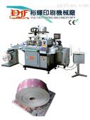 厂家直销YF-310单色带UV全自动丝网印刷机
