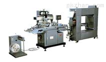 厂家直销YF-310型全自动丝网印刷机,价格优惠,*裕辉