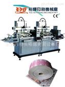 供应丝网卷对卷单双色印刷机东莞桥头裕辉  全自动丝网印刷机