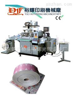 供应单色卷对卷丝网印刷机   全自动单色丝网印刷机  单色印刷机