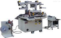 HMQ1340平压平模切机