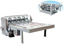 HMQ1200半自动模切机