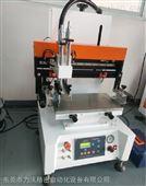 供应丝网小型印刷机 马克笔外壳丝印机 厂家直销