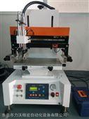 台式丝印机气动丝印机