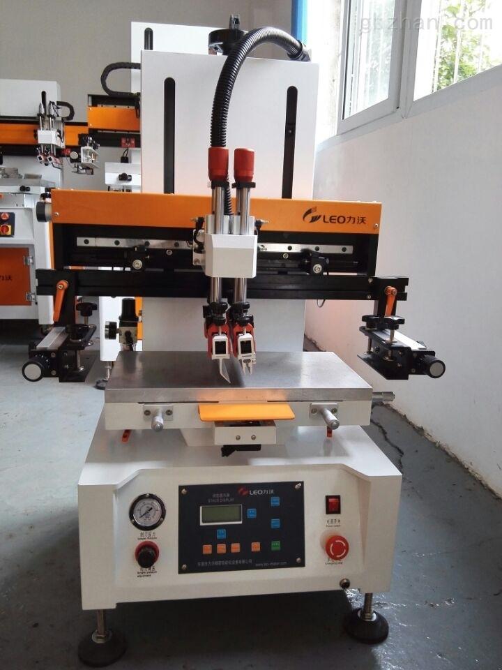 山东2030小型丝印机
