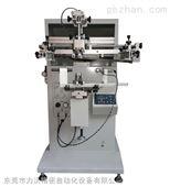 【广州丝印加工设备】曲面丝印机价格 圆面丝印机报价