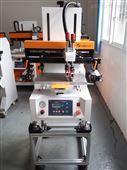 大量供应小型丝印机