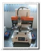 厂家促销 半自动【丝印机】小型平面丝印机