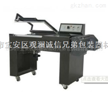 XD-5045L型手動輸送式封切機