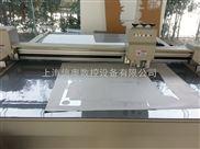上海纸盒电脑割样机