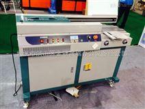 誉冠FS-550K全自动A3无线胶装机,胶订机,制本机,武汉胶装机,厂家直销