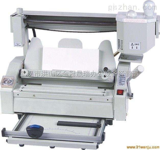誉冠FS-220桌面式无线胶装机,多功能制本机,胶订机,厂家直销 举报