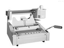 誉冠FS-200桌面式无线胶装机,制本机,厂家直销