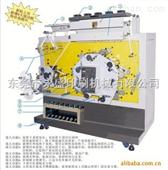 供应 6+2 八色柔性版商标印刷机