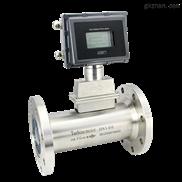 气体检测专用涡轮流量计