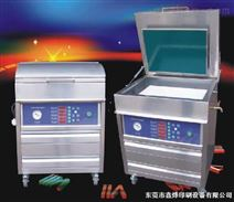 XYD250型树脂版晒版机