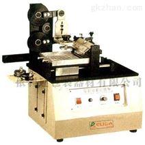 电动印码机/气动钢带打包机、热收缩包装机、封口机、自动封箱机、气动钉箱机、贴体包