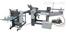 南海混合式自动折纸机按客户要求订做