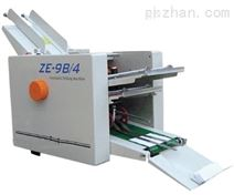 江门全自动折纸机折页机配件服务