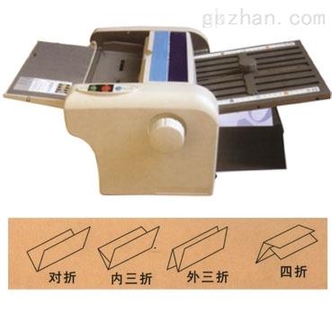 佛山小型折纸机台式折页机装置