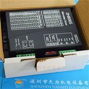 步进电机驱动器2H806S