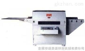 泰兴成套设备厂烤版机