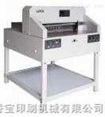 前锋FN-5508EX 电动数控裁纸机