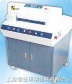 上海香宝XB-8450T智能型电动切纸机