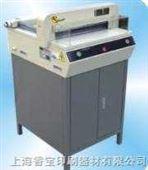 上海香宝XB-8450V3+ 自动切纸刀