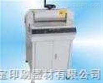 上海香宝XB-8450D精密切纸机
