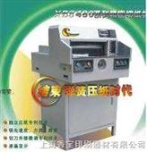 上海香宝XB-8480V6全自动切纸刀